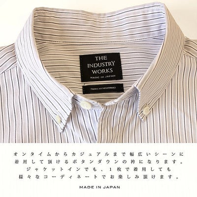 THE INDUSTRY WORKS(ザ・インダストリー・ワークス) | TIW-006 BUTTON DOWN SHIRT